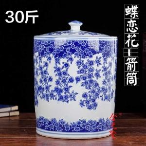 景德镇陶瓷销售设计