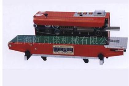 上海DZ真空包装机