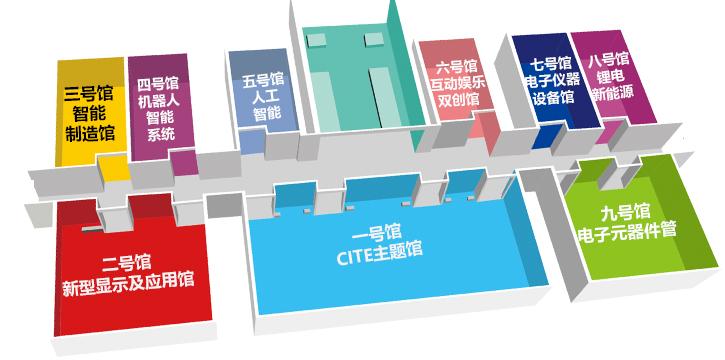 深圳CITE