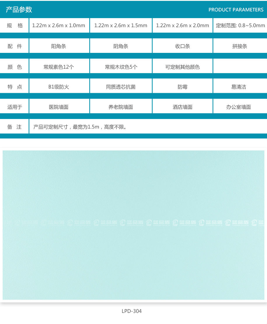 广州抗菌树脂板销售