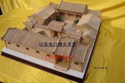木制古建筑模型加工