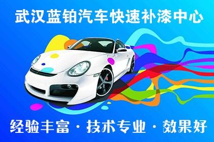 北京出租车座套广告座椅套