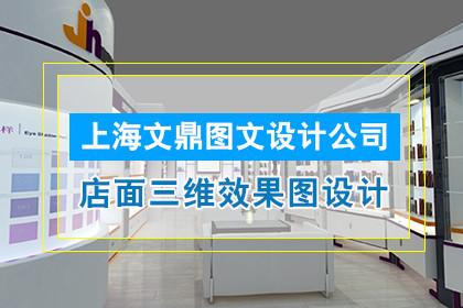 上海切割开槽钻孔公司