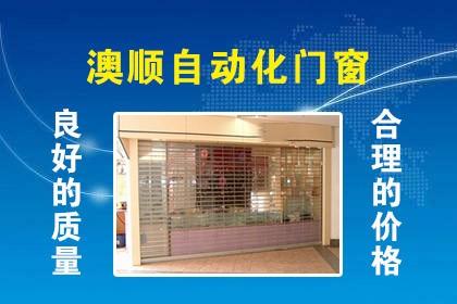 台州卷帘门生产
