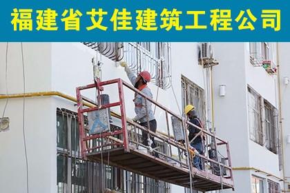 福州建筑资质升级