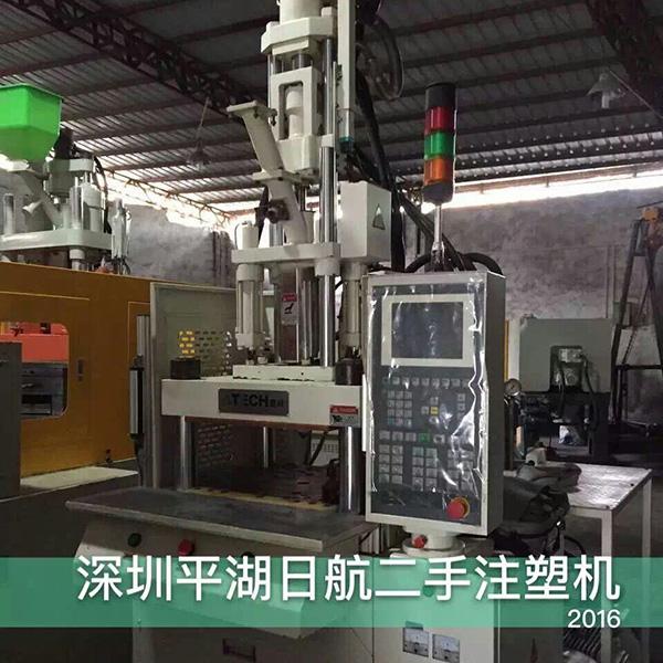 深圳立式注塑机