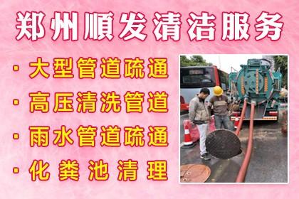 台州地漏疏通