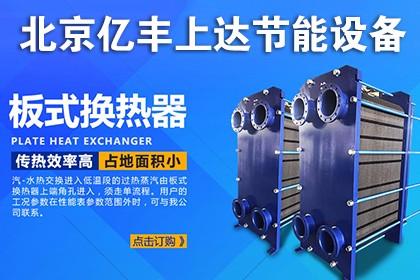北京仓储货架生产