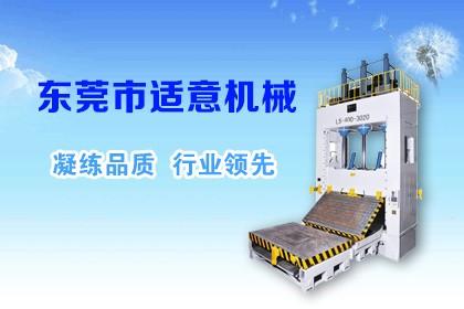 机电设备及配件