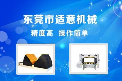 纺织机械设备及配件