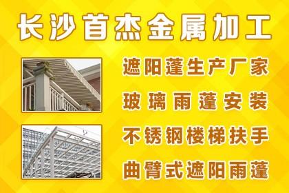 广东水性内外墙漆