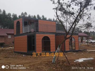 云南集装箱厂家