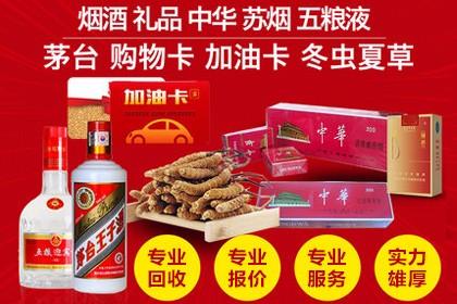 重庆江北区二手家具回收