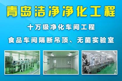 天津高压清洗机销售
