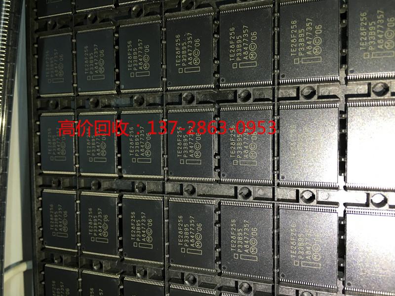 上海IC高价回收