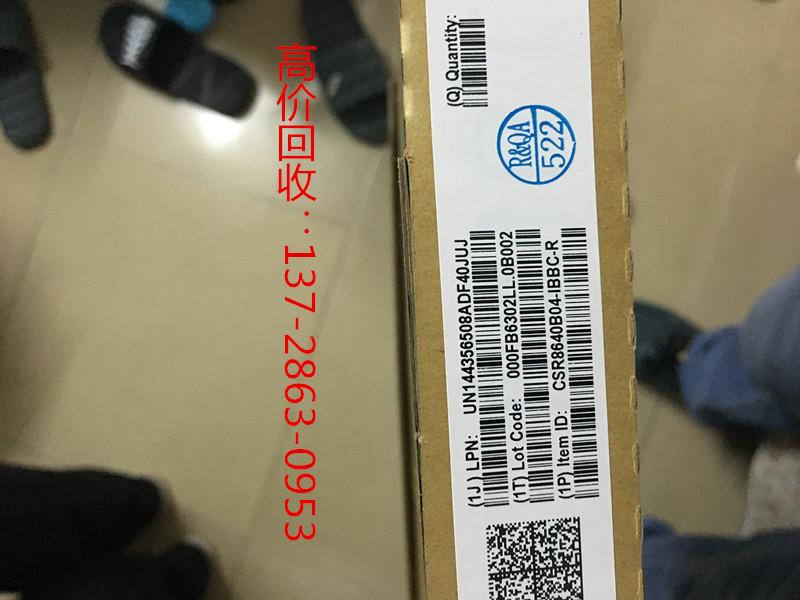 苏州高价IC长期回收