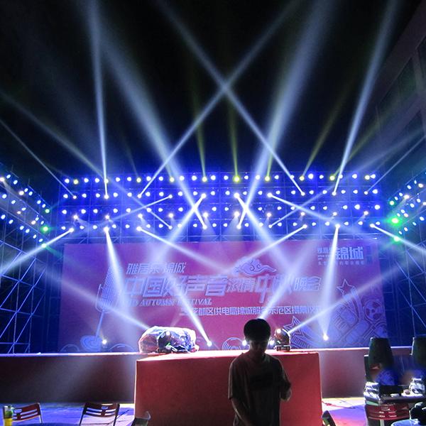 舞台灯光音响出租舞台舞美设计