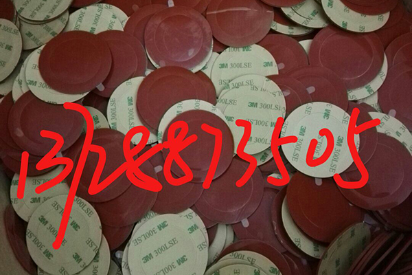 深圳防火硅胶厂家供应