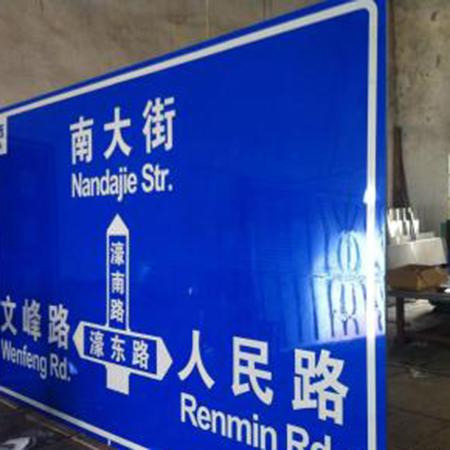 东莞公路安全设施厂家