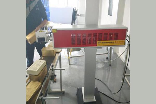 重庆彩色激光打标机