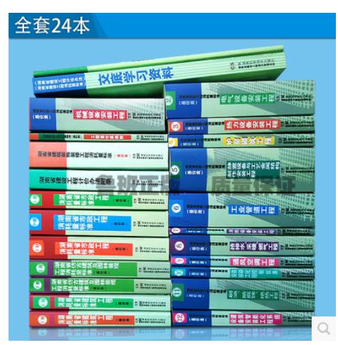 北京工程预算图书批发