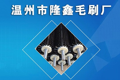 钛合金工具供应