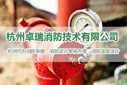 深圳消防备案申报验收施工