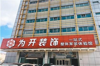 南京拆铝合金门窗