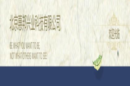 北京立体显微镜供应