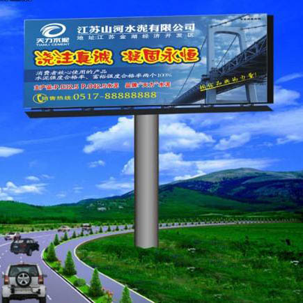 北京擎天柱高炮
