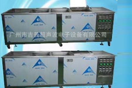 超声波小型焊接机