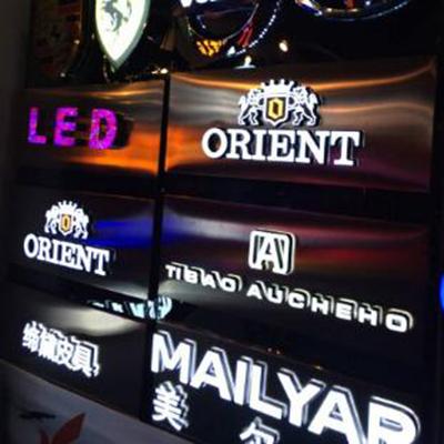 龙岗LED广告牌制作
