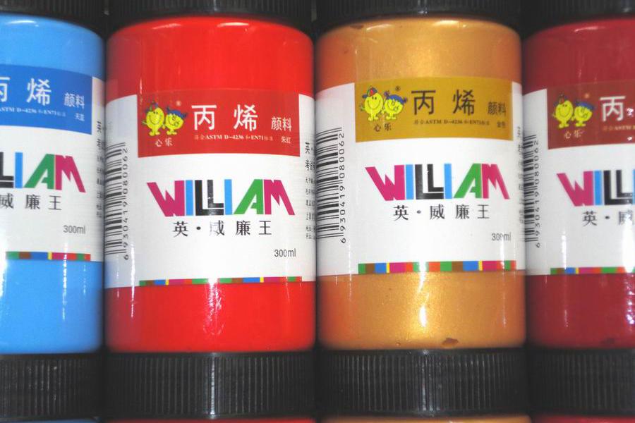 上海水粉颜料批发