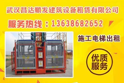 武汉钢管扣件租赁公司