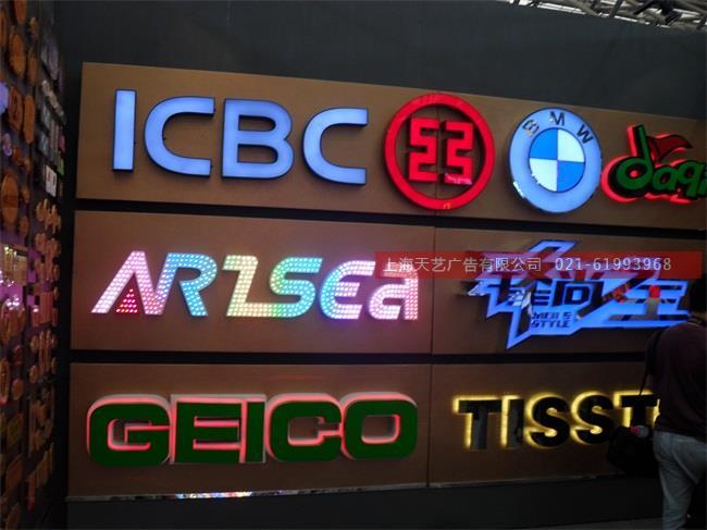 上海广告公司