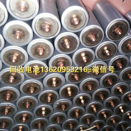 深圳笔记本电池收购