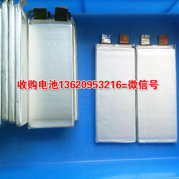 深圳收购聚合物电池