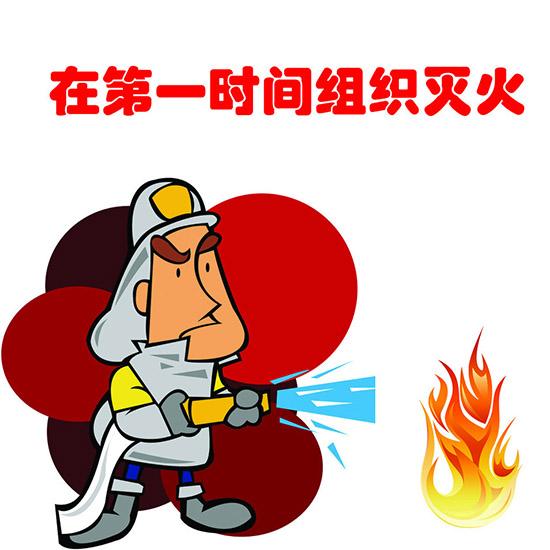 杭州消防代办
