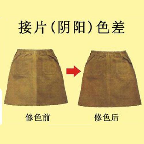 清溪纺织品色差修补