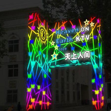 禅城区写真喷绘画面