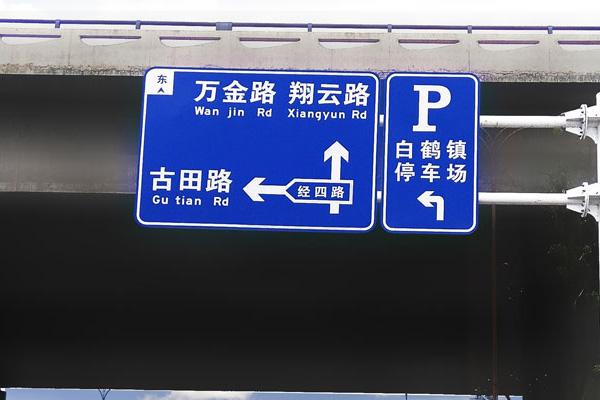 天津道路划线