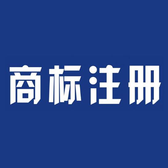 中山工商注册代理代办咨询