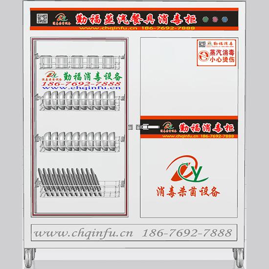 东莞红外线消毒柜