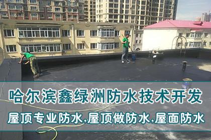 邯郸建筑造型