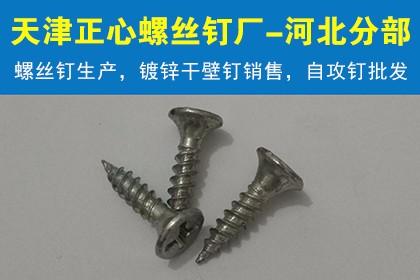 天津不锈钢牙棒生产厂家
