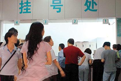 北京儿童医院预约挂号