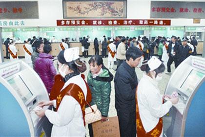 北京儿童医院代挂号