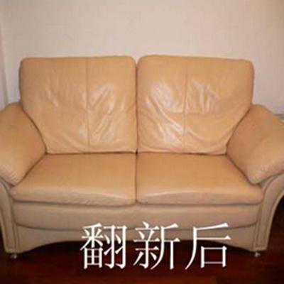 海口家庭沙发翻新