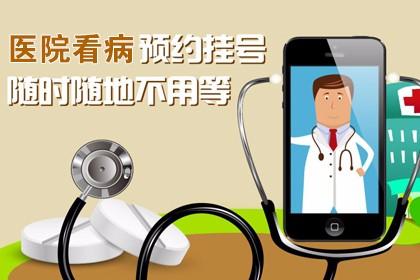 电子元器件以及一类医疗用品及器材的销售