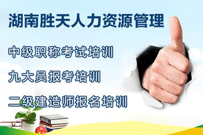 枝江化妆造型职业培训